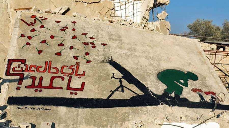 Syria's Own Banksy