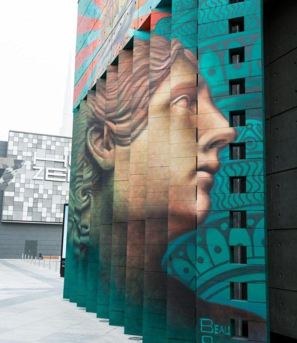 Beau Stanton Lenticular Mural in Dubai